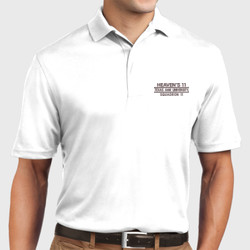 SQ-11 Dri-Mesh Polo